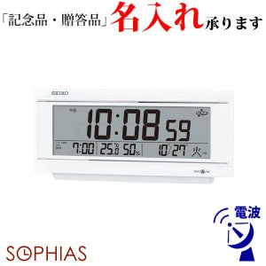 セイコー 衛星電波置き時計 GP501W スペースリンク|sophias