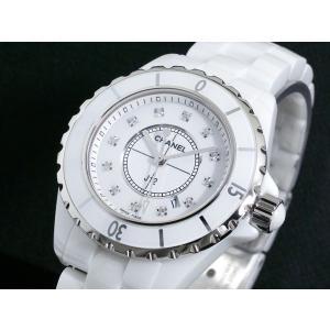 シャネル CHANEL H1628 J12 ダイヤ 腕時計|sophias