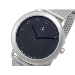 カルバン クライン K0311110 CALVIN KLEIN ミニマル 腕時計|sophias