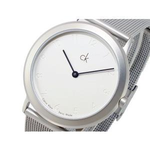 カルバン クライン K0311120 CALVIN KLEIN ミニマル 腕時計|sophias