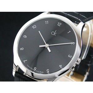 カルバン クライン K2621111 CALVIN KLEIN クラシックエクステンション 腕時計|sophias