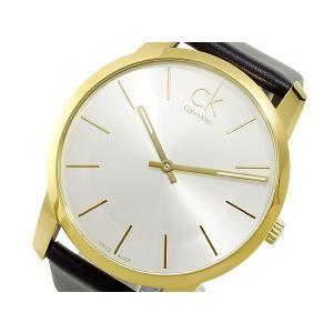 カルバン クライン K2G21520 CALVIN KLEIN 腕時計|sophias