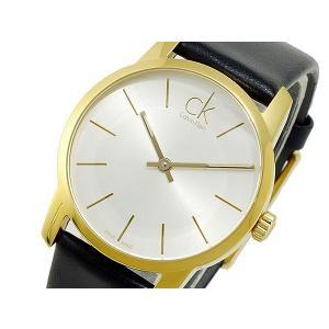 カルバン クライン K2G23520 CALVIN KLEIN 腕時計|sophias