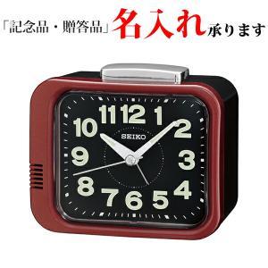 セイコークロック SEIKO KR896R クオーツめざまし時計 ブラック×レッド 記念品 名入れ承ります|sophias