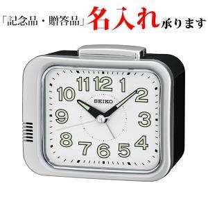 セイコークロック SEIKO KR896S クオーツめざまし時計 ホワイト×シルバー 記念品 名入れ承ります|sophias