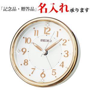 セイコークロック SEIKO KR897B クオーツめざまし時計 ホワイト 記念品 名入れ承ります|sophias