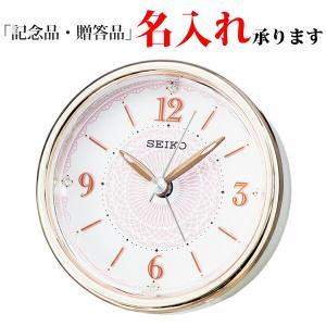 セイコークロック SEIKO KR897P クオーツめざまし時計 薄ピンク 記念品 名入れ承ります|sophias