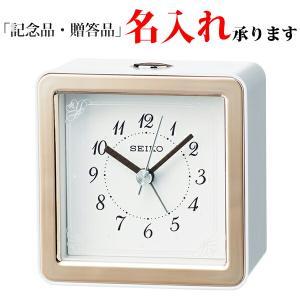 セイコークロック SEIKO KR898P クオーツめざまし時計 薄ピンク 記念品 名入れ承ります|sophias