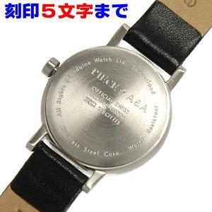 腕時計・アクセサリー 刻印サービス 5文字まで KS-5