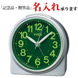 セイコークロック SEIKO クオーツ NR439S めざまし時計 ピクシス スタンダード 銀メタリック sophias