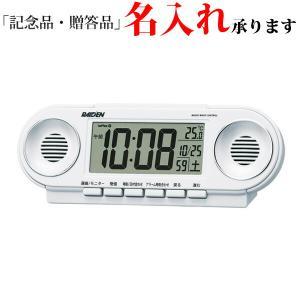 セイコークロック SEIKO 電波 NR531W めざまし時計 RAIDEN ライデン 白パール 記念品 名入れ承ります|sophias