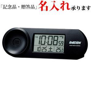 セイコークロック SEIKO 電波 NR532K めざまし時計 RAIDEN ライデン 黒メタリック 記念品 名入れ承ります|sophias