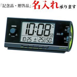 セイコークロック SEIKO 電波 NR534K めざまし時計 RAIDEN ライデン 黒 記念品 名入れ承ります sophias