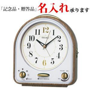 セイコークロック SEIKO QM747B クオーツめざまし時計 31曲メロディ ブラウン 記念品 名入れ承ります|sophias