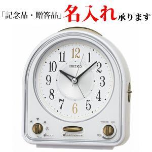 セイコークロック SEIKO QM747W クオーツめざまし時計 31曲メロディ ホワイト 記念品 名入れ承ります|sophias