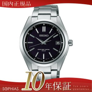 セイコー ブライツ SAGZ083 SEIKO BRIGHTZ ソーラー電波時計 メンズ (長期保証5年付)