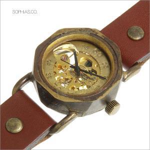 手作り腕時計 ヴィー vie WB-003-BR 機械式手巻き ブラウンレザー sophias