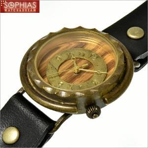 手作り腕時計 ヴィー vie WB-006M-BK-W5 クォーツ (電池式) ゼブラ文字盤 ブラックレザー (Mサイズ) メンズ腕時計 sophias