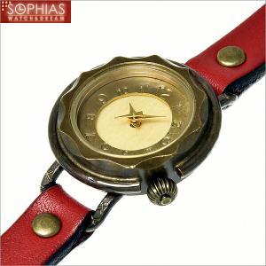 手作り腕時計 ヴィー vie WB-006S-RD-W3 クォーツ (電池式) シナ文字盤 レッドレザー (Sサイズ) レディース腕時計 sophias