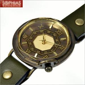 手作り腕時計 ヴィー vie WB-007M-OL-W3 クォーツ (電池式) シナ文字盤 オリーブレザー (Mサイズ) メンズ腕時計 sophias