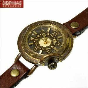 手作り腕時計 ヴィー vie WB-007S-BR-W3 クォーツ (電池式) シナ文字盤 ブラウンレザー (Sサイズ) レディース腕時計 sophias
