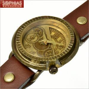 手作り腕時計 ヴィー vie WB-008M-BR クォーツ (電池式) ブラウンレザー (Mサイズ) メンズ腕時計 sophias