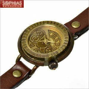 手作り腕時計 ヴィー vie WB-008S-BR クォーツ (電池式) ブラウンレザー (Sサイズ) レディース腕時計 sophias