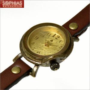 手作り腕時計 ヴィー vie WB-013S-BR クォーツ (電池式) ブラウンレザー (Sサイズ) レディース腕時計 sophias