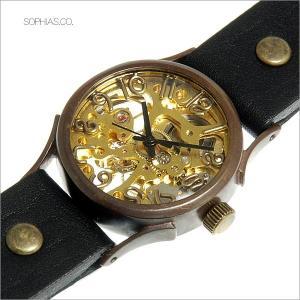 手作り腕時計 ヴィー vie WB-044-BK 機械式手巻き ブラックレザー sophias