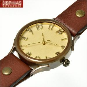 手作り腕時計 ヴィー vie WB-045L-BR-W3 クォーツ (電池式) シナ文字盤 ブラウンレザー (Lサイズ) メンズ腕時計 sophias
