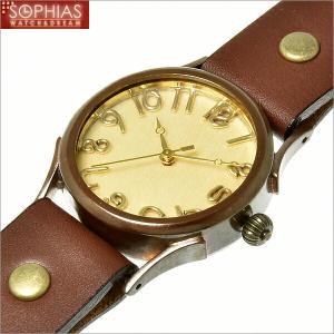 手作り腕時計 ヴィー vie WB-045M-BR-W3 クォーツ (電池式) シナ文字盤 ブラウンレザー (Mサイズ) sophias