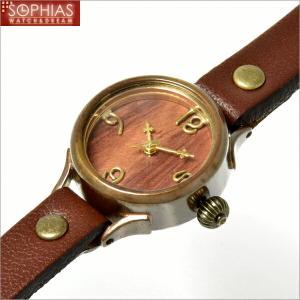 手作り腕時計 ヴィー vie WB-045S-BR-W2 クォーツ (電池式) ブビンガ文字盤 ブラウンレザー (Sサイズ) レディース腕時計 sophias
