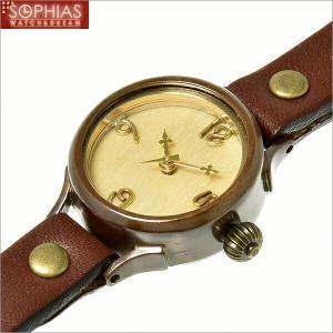 手作り腕時計 ヴィー vie WB-045S-BR-W3 クォーツ (電池式) シナ文字盤 ブラウンレザー (Sサイズ) レディース腕時計 sophias
