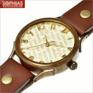手作り腕時計 ヴィー vie WB-048L-BR-P1 クォーツ (電池式) 英字文字盤 ブラウンレザー (Lサイズ) メンズ腕時計 sophias