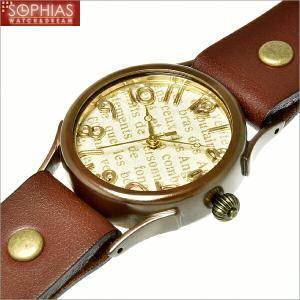 手作り腕時計 ヴィー vie WB-048M-BR-P1 クォーツ (電池式) 英字文字盤 ブラウンレザー (Mサイズ) sophias