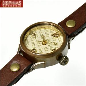 手作り腕時計 ヴィー vie WB-048S-BR-P1 クォーツ (電池式) 英字文字盤 ブラウンレザー (Sサイズ) レディース腕時計 sophias
