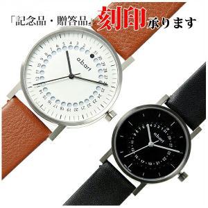 ペアウォッチ エービーアート O-101&OS-201 a.b.art ペア腕時計 茶×黒 レザー (長期保証3年付)|sophias