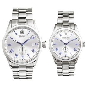 ペアウォッチ スイスミリタリー ML401&ML402 ペア腕時計 ローマン シルバー×ブルー (長期保証5年付)|sophias