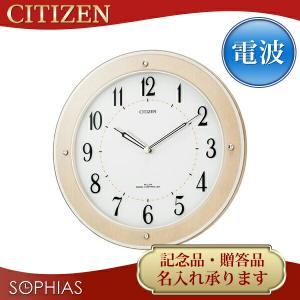 シチズン ソーラー電波掛時計 4MY825-006 サイレントソーラーM825|sophias