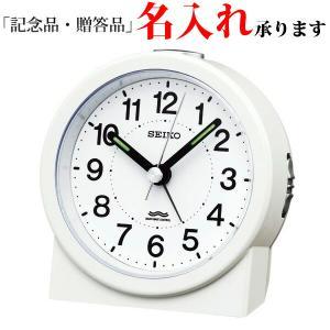 セイコークロック SEIKO 電波 KR325W めざまし時計 スタンダード ホワイト 記念品 名入れ承ります|sophias
