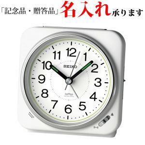 セイコークロック SEIKO 電波 KR326W めざまし時計 スタンダード ホワイト 記念品 名入れ承ります|sophias