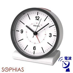 セイコークロック SEIKO 電波 KR328W めざまし時計 スタンダード ホワイト 記念品 名入れ承ります|sophias