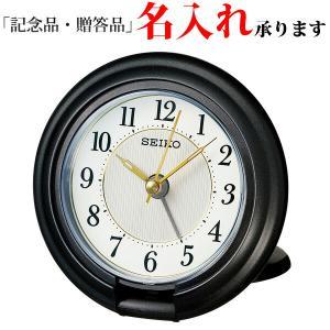 セイコークロック SEIKO クオーツめざまし時計 QQ637K トラベラ ブラック 記念品 名入れ承ります|sophias