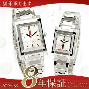 ペアウォッチ グッチ腕時計 YA111302&YA111501/834825&751617 GUCCI シルバー 角形 (長期保証8年付)|sophias
