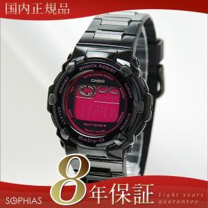 カシオ ベビーG BGR-3003-1BJF トリッパー 電波ソーラー 腕時計 (長期保証8年付)|sophias