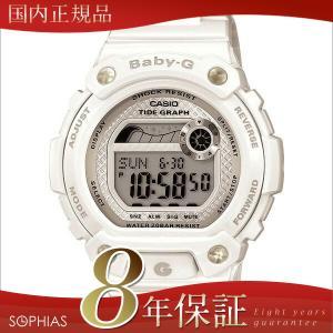 カシオ ベビーG BLX-100-7JF G-LIDE 腕時計 (長期保証8年付)|sophias