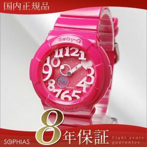 カシオ ベビーG BGA-130-4BJF ネオンダイアル 腕時計 ピンク (長期保証8年付)|sophias
