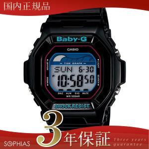 カシオ ベビーG BLX-5600-1JF G-LIDE 腕時計 (長期保証3年付)|sophias
