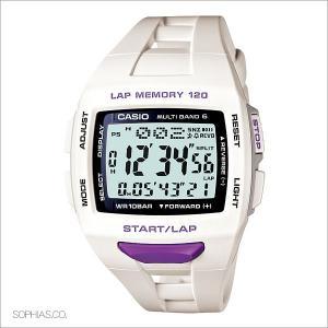 カシオ フィズ STW-1000-7JF ホワイト マルチバンド6 電波ソーラー ランナー用腕時計 (長期保証3年付)|sophias