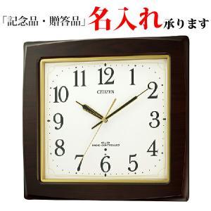 シチズン 電波掛時計 8MY455-006 スタンダード ネムリーナ アスカ|sophias